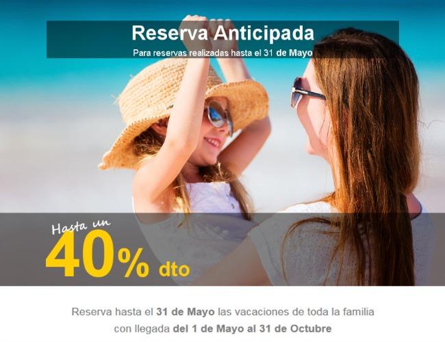 Hoteles para ir con niños en Granada 1